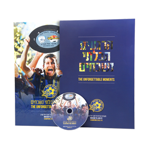 Maccabi Tel Aviv Championship Book & DVD!
