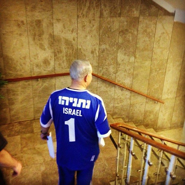 Prime Minister Bibi Netanyahu off to play with Barcelona!