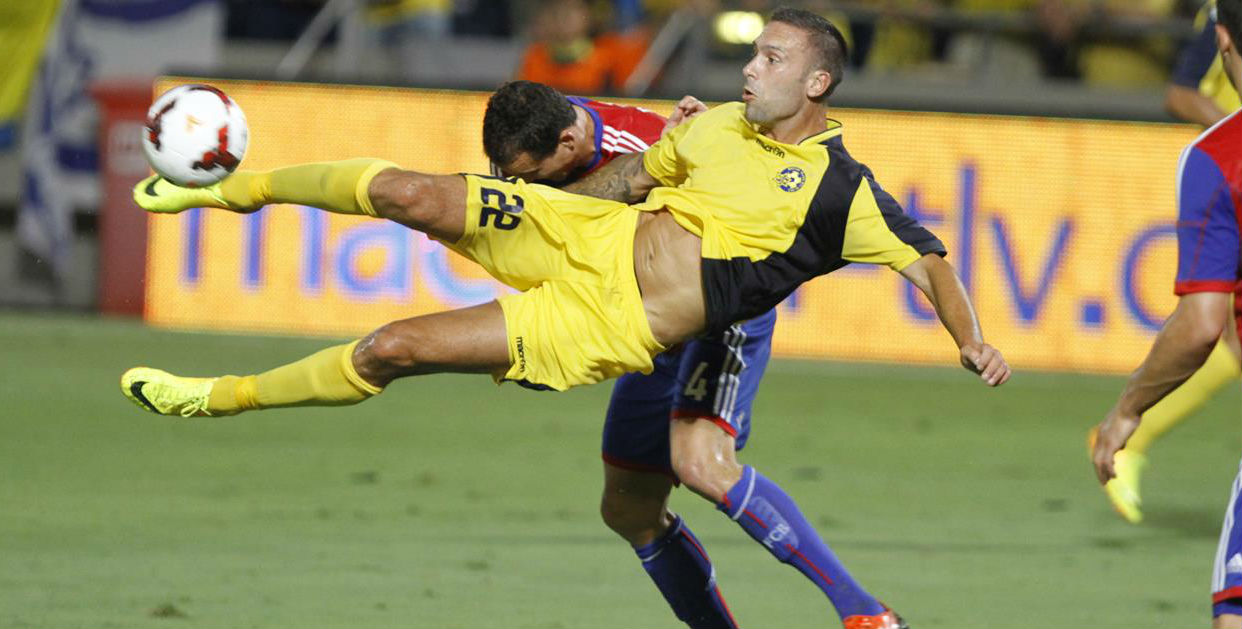 Rada Prica-Courtesy Maccabi Tel Aviv Website