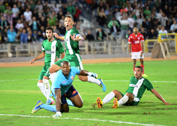 Maccabi Haifa Website