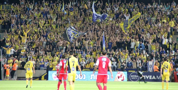 Maccabi Fans Celebrate! Courtesy Maccabi Tel Aviv Website