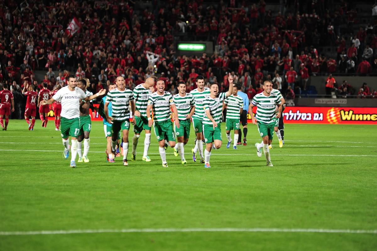 Maccabi Haifa, Winners! Courtesy of Maccabi Haifa Website