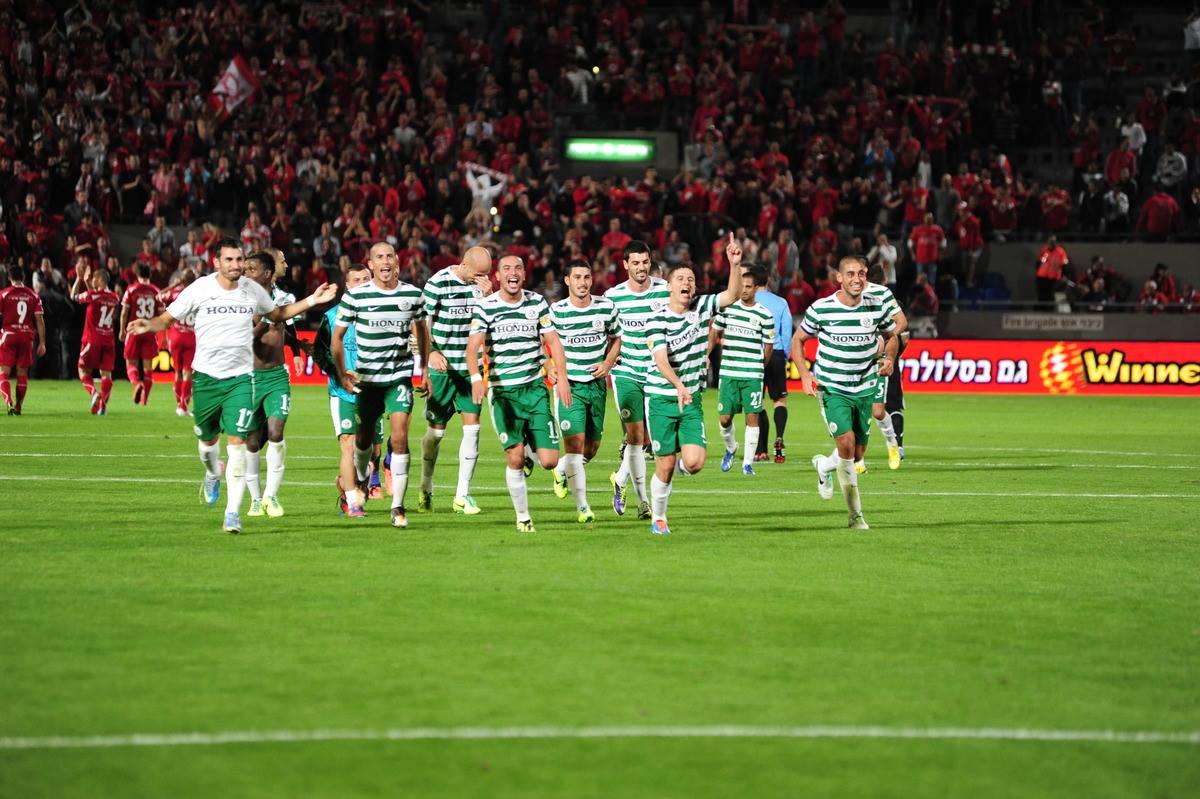 Maccabi Haifa, Winners! Courtesy of Maccabi Haifa Website