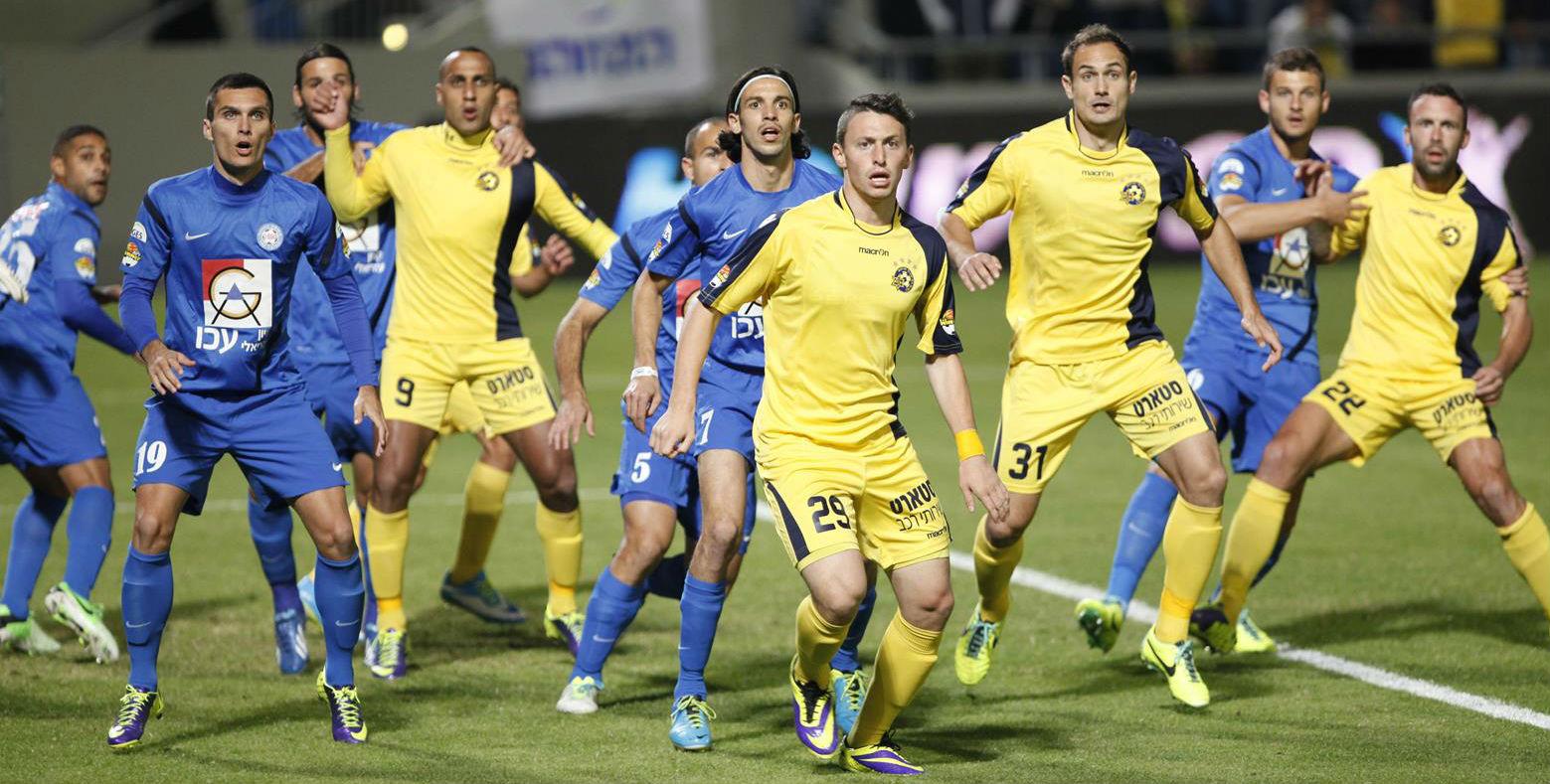 Courtesy Maccabi Tel Aviv Website