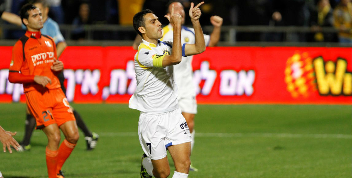 Eran Zahavi with the BANG!