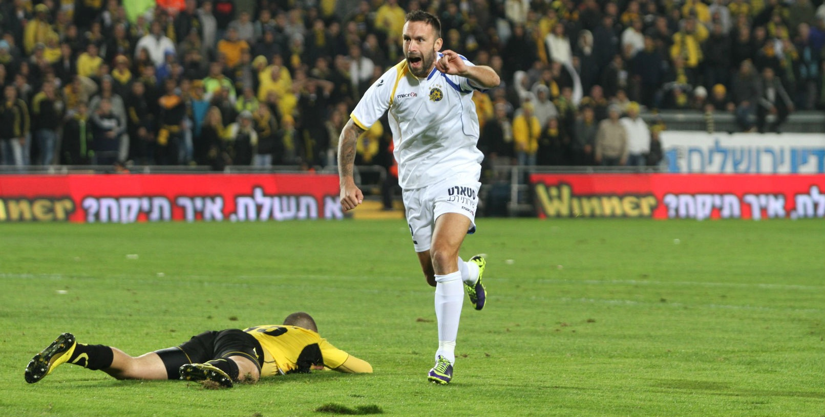 Rada Prica celebrating- Courtesy Maccabi Tel Aviv website