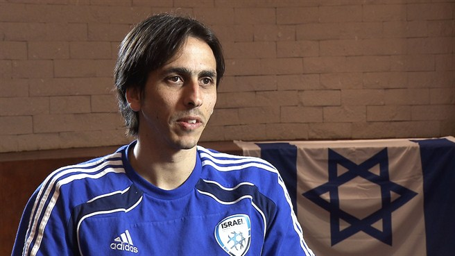 Yossi Benayoun left off the roster