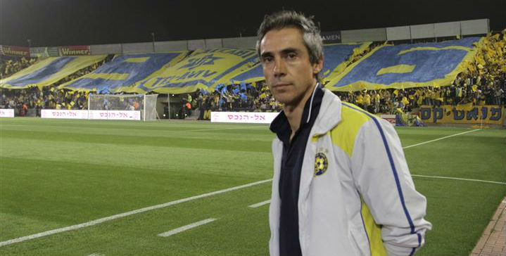 Paulo Sousa - Courtesy Maccabi Tel Aviv Website