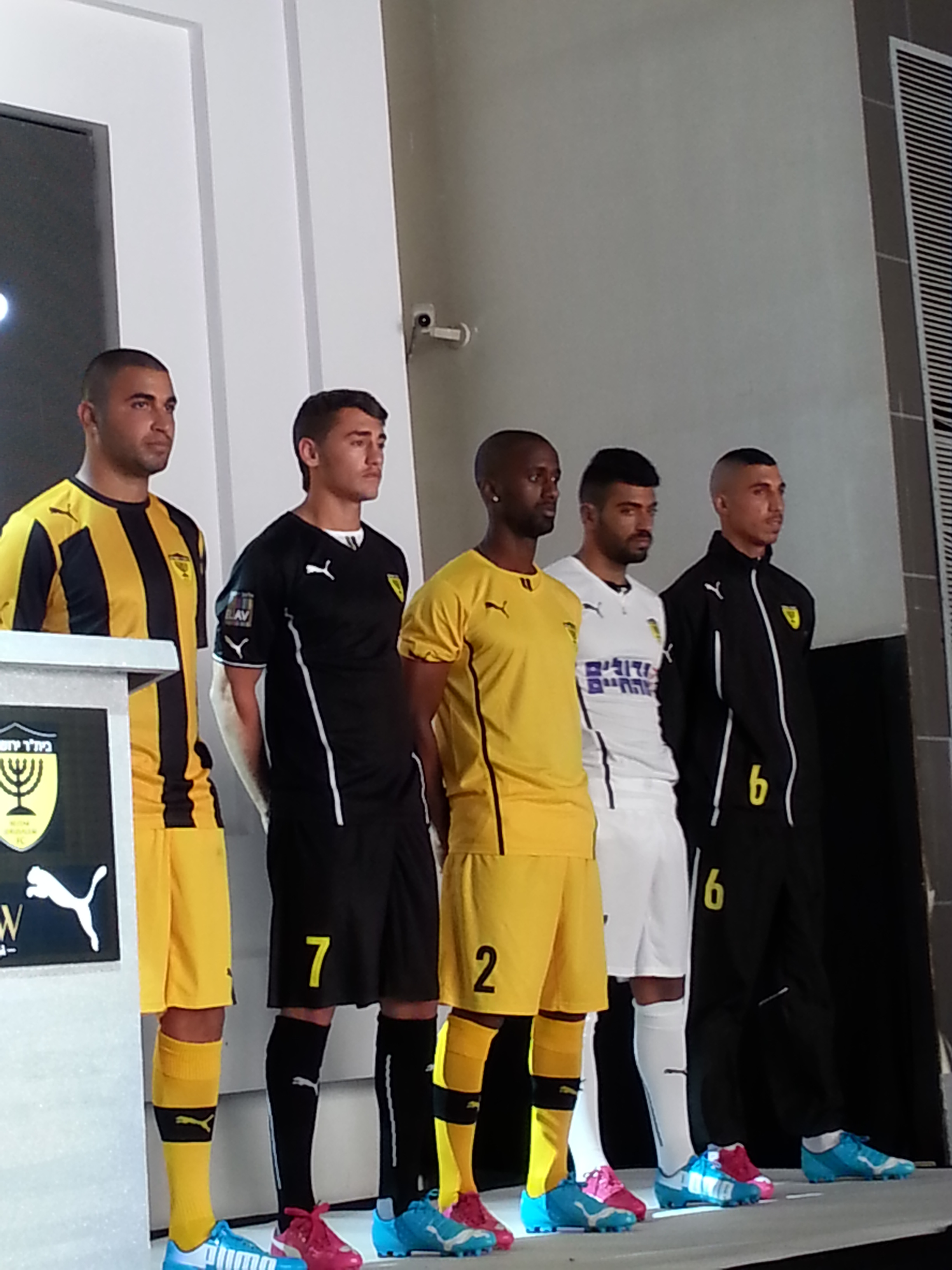 Beitar Jerusalem's New Kits!