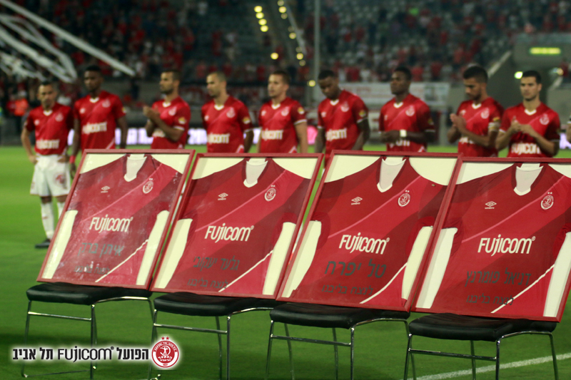 Fallen IDF soldiers were Hapoel Tel Aviv supporters-Courtesy Hapoel Tel Aviv Website