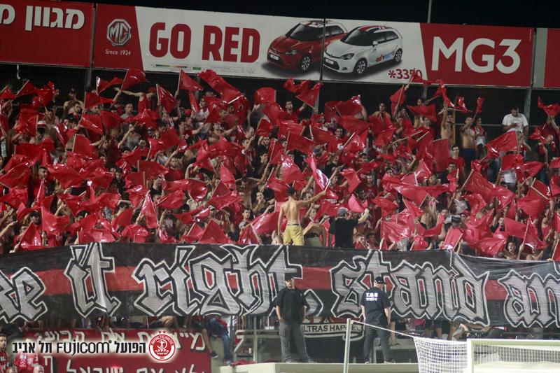 Hapoel Tel Aviv fans-Courtesy Hapoel Tel Aviv Website