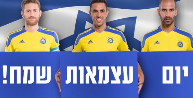 Maccabi Tel Aviv celebrate Yom Ha'Atzmaut-Courtesy Maccabi Tel Aviv website