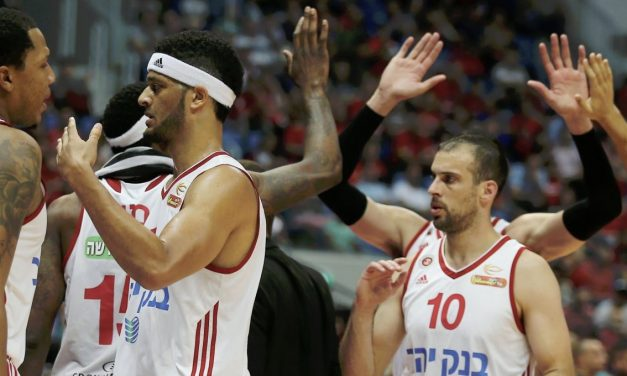 Hapoel Jerusalem & Rishon Le'Zion to tip off in Israel basketball finals