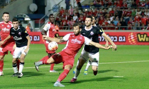 Israel WINNER League Relegation Playoffs April 30, 2016