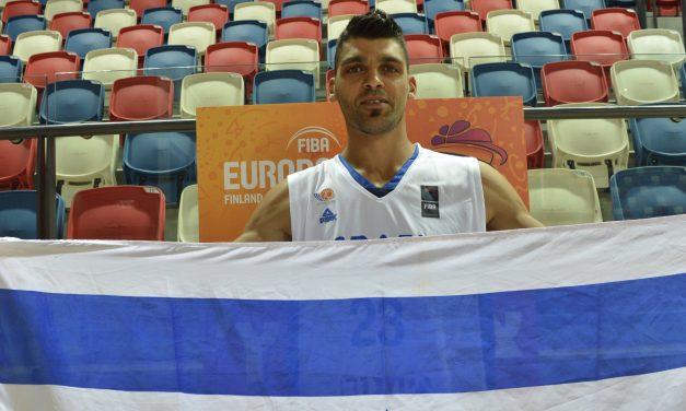 Alex Chubrevich: Meet the Israel National Basketball Team