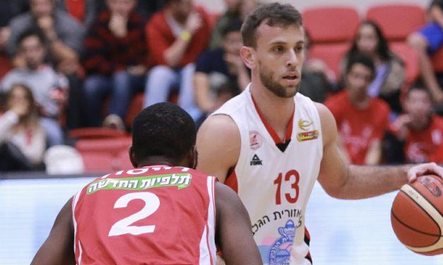 Israel Basketball Gameday 9