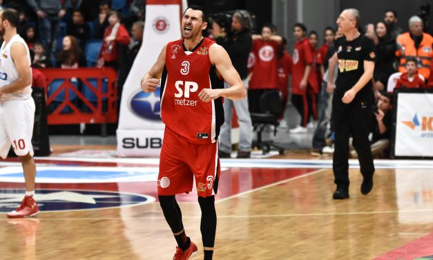 Israel Basketball Gameday 14