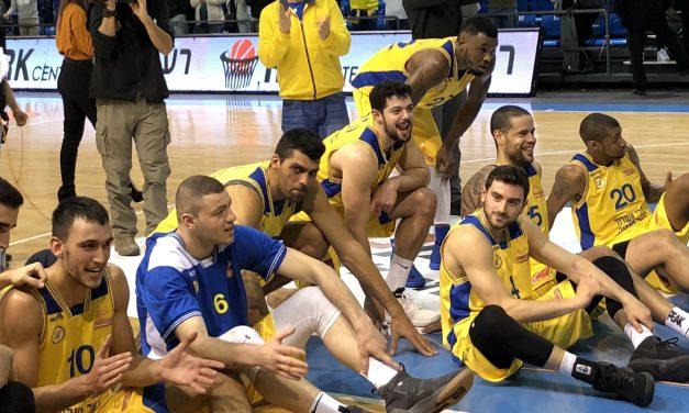 Israel Basketball Gameday 15