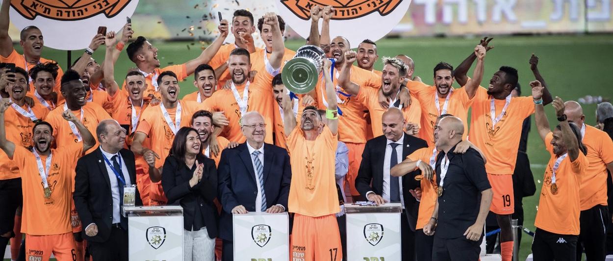 Bnei Yehuda wins Israel State Cup