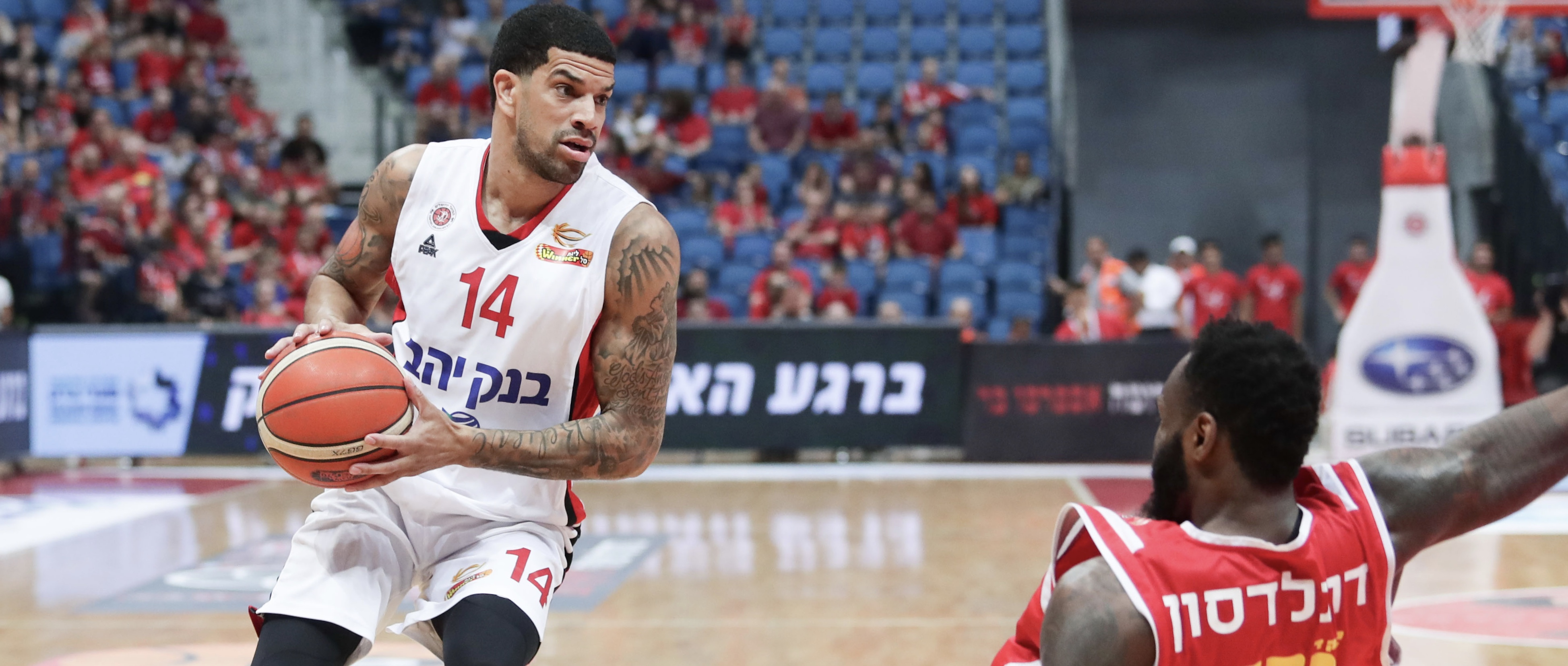 """""""We were ready for a fight"""" – Jerusalem thumps Beer Sheva 85-68"""