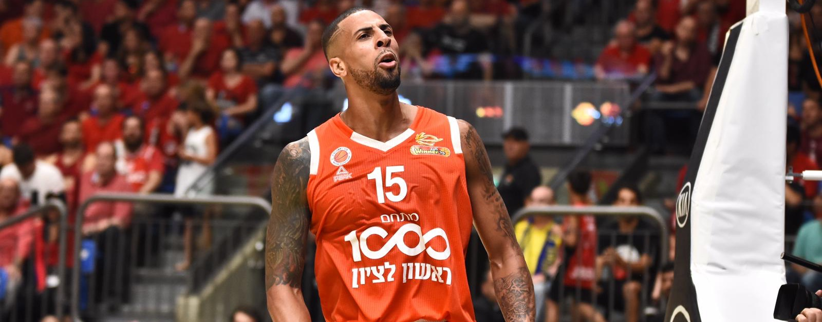 Rishon shocks Jerusalem 92-86; punches ticket to Final
