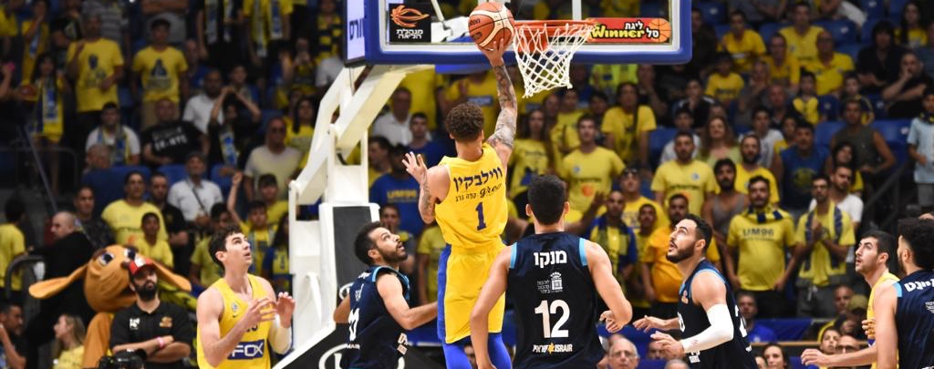 Maccabi squeaks by Eilat 85-83; readies for Rishon in Final