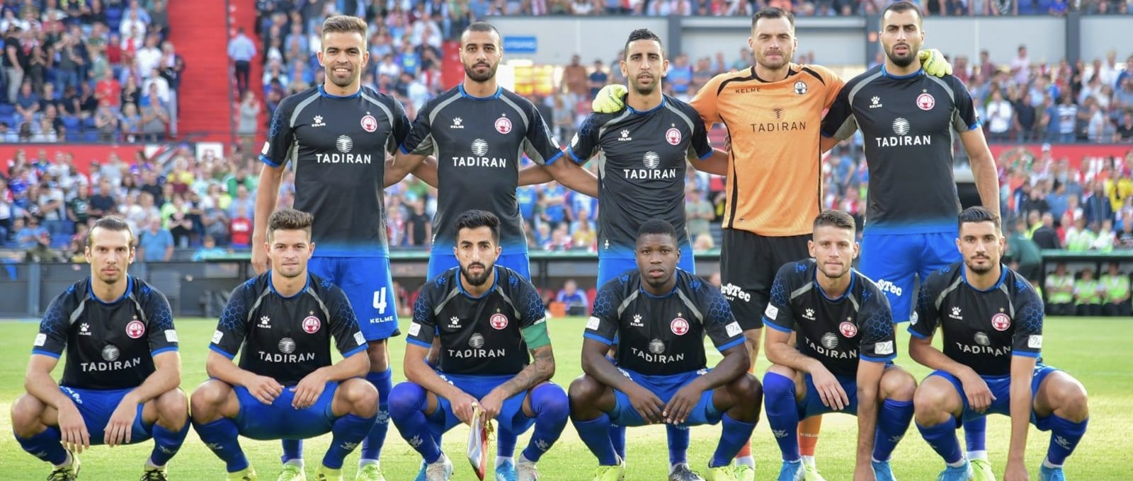 Not Fer – Beer Sheva falls to Feyenoord, Bnei Yehuda goes down to Malmo in Europa League Playoff Action & More! Israel Sports Rabbi Rundown August 22, 2019
