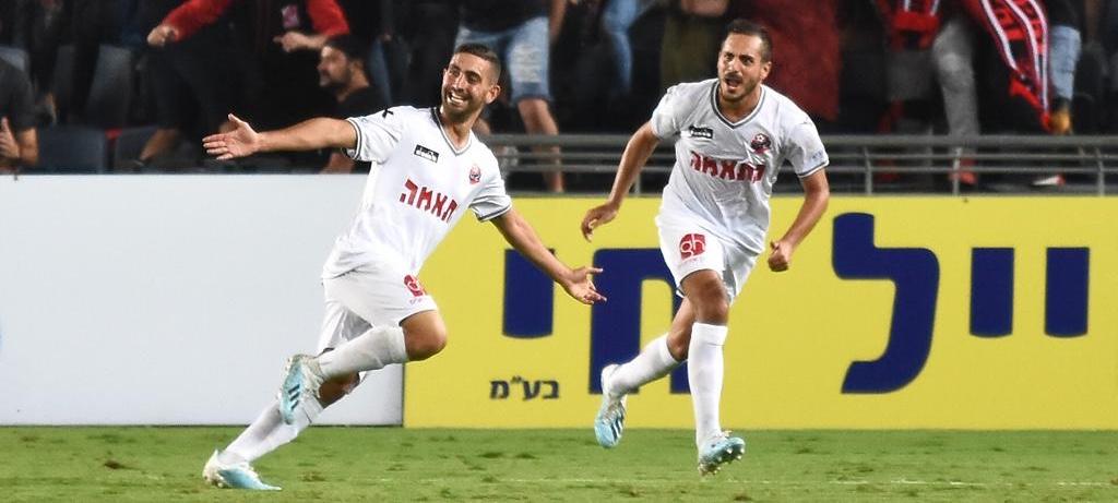 הפועל חיפה חגגה בטדי נגד ביתר י״ם עם ניצחון 0:2