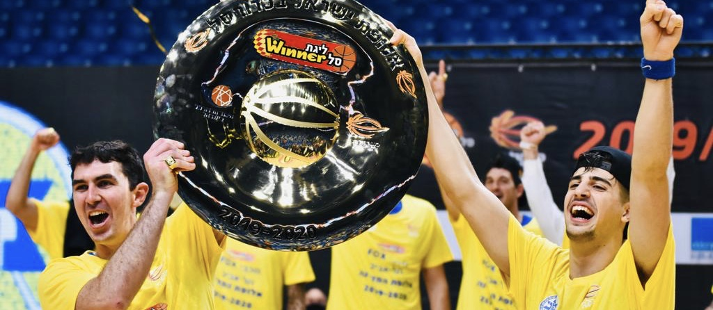 Maccabi Tel Aviv captures the Israel Basketball League Championship! Yellow & Blue defeat Rishon Le'Zion 86-81 to win record 54th title!