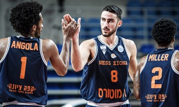 Nes Ziona falls in finale but clinches seeded spot in FIBA Europe Cup Round of 16