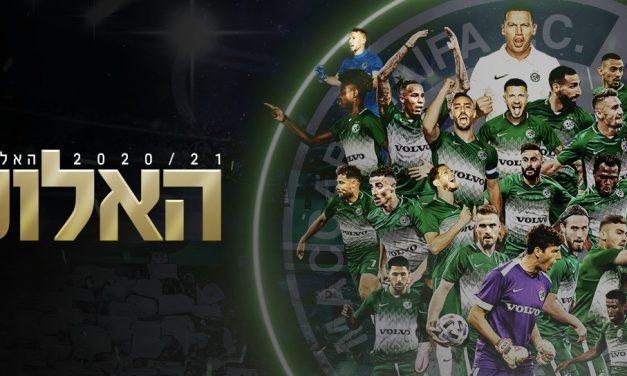 Maccabi Haifa crowned Israel Football League Champions