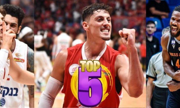 Top 5 Baskets of the Season