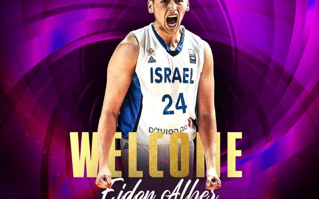 """""""אחד הפרוספקטים הכי כישרוניים בכדורסל הישראלי"""": אלבר חתם בחולון"""